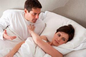 Отказ девушки от интимной близости
