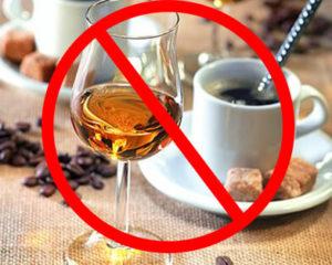 Крепкие напитки запрещены