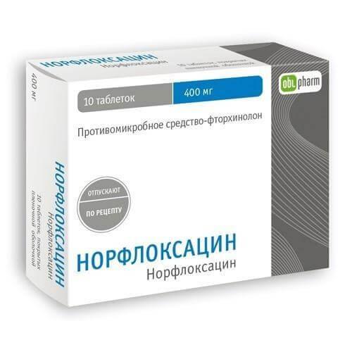 Противомикробное средства для мочевыделительных путей