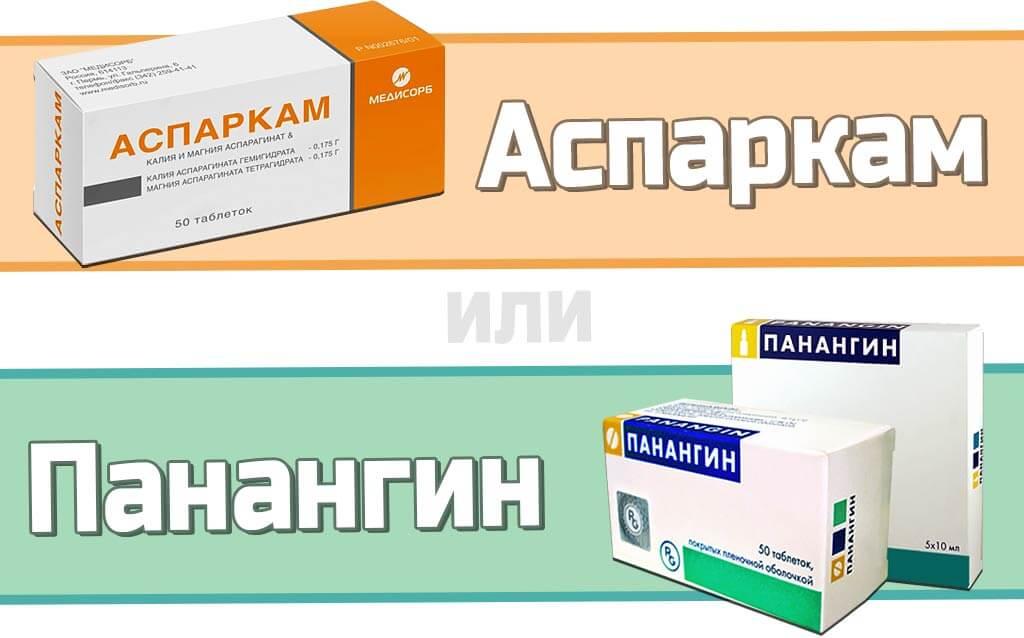 Что лучше из этих двух препаратов?