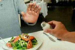 Откажитесь от употребления соли