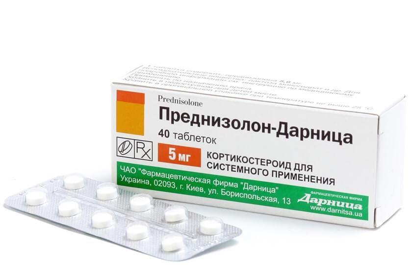 Средства для повышения кортизола