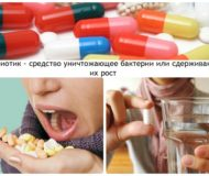 Какие антибиотики применять при пиелонефрите?