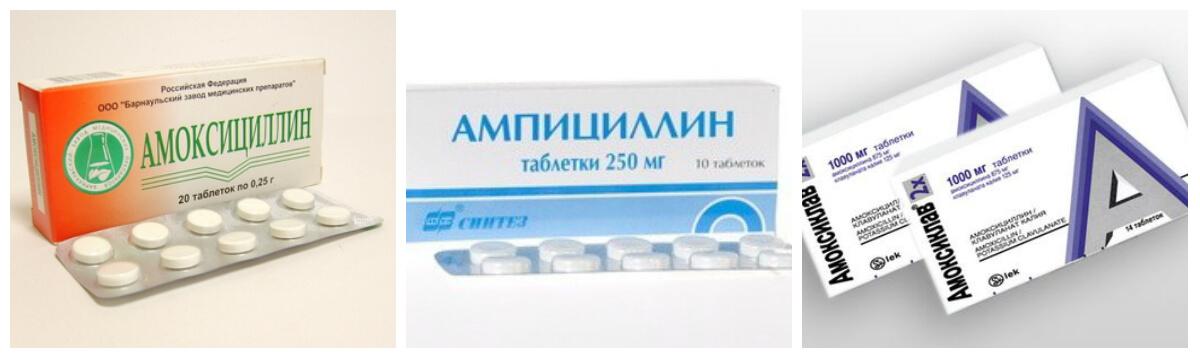 Таблетки из пенициллиновой группы для детей