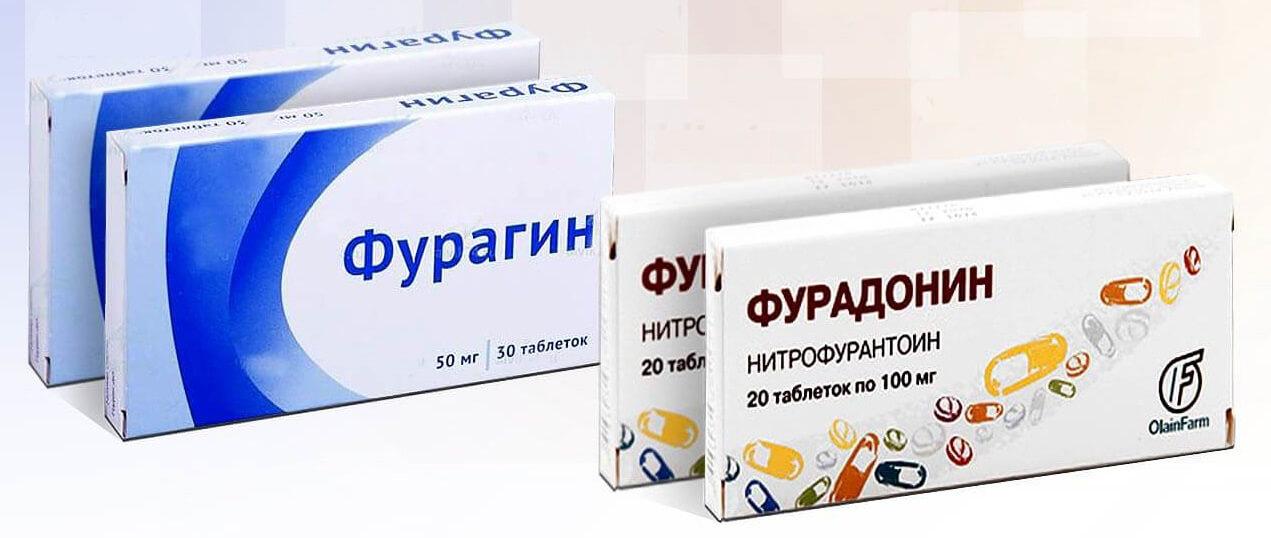 Препараты из группы нитрфуранов