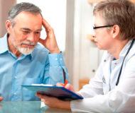 Клиническая картина и способы лечения болезни Берже